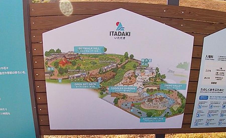 生駒山上遊園地ITADAKIの5つのエリア