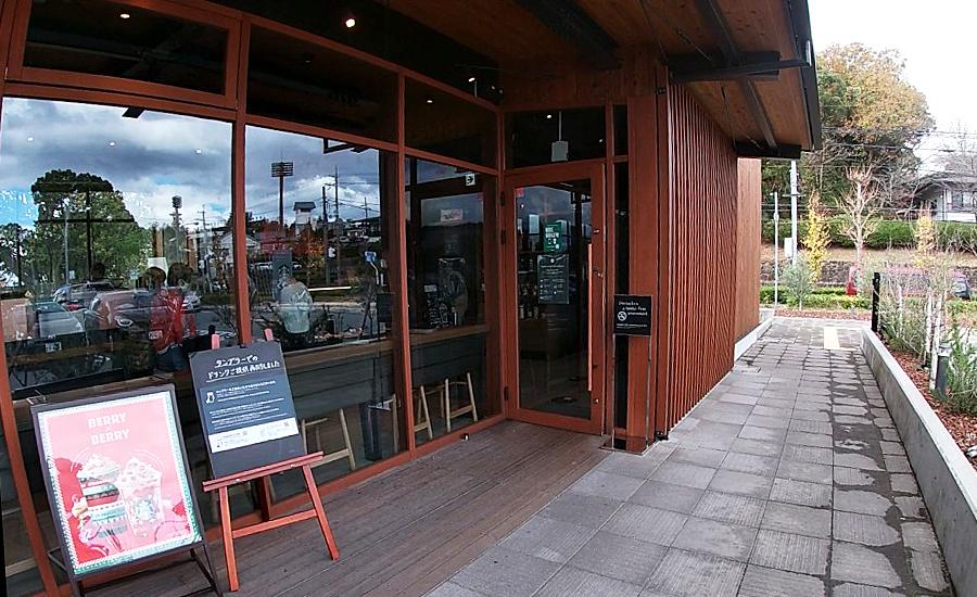 スターバックス奈良鴻池運動公園前店、正面玄関