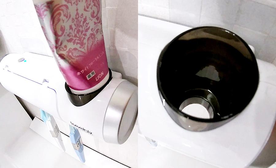 歯磨き粉ホルダーも付いています