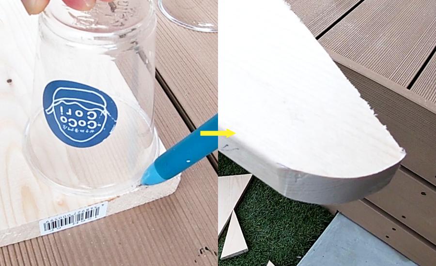 角部分が危なくないようにカップを使って丸い下書きをし、カット