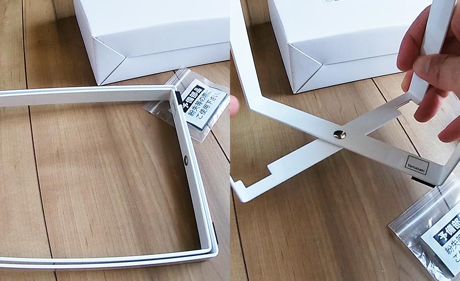 ポリ袋ホルダーは小さく折り畳むことが出来ます
